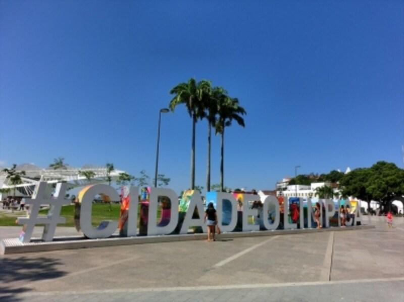 セントロ地区にあるマウアー広場、ポルトガル語で「オリンピック・シティー」