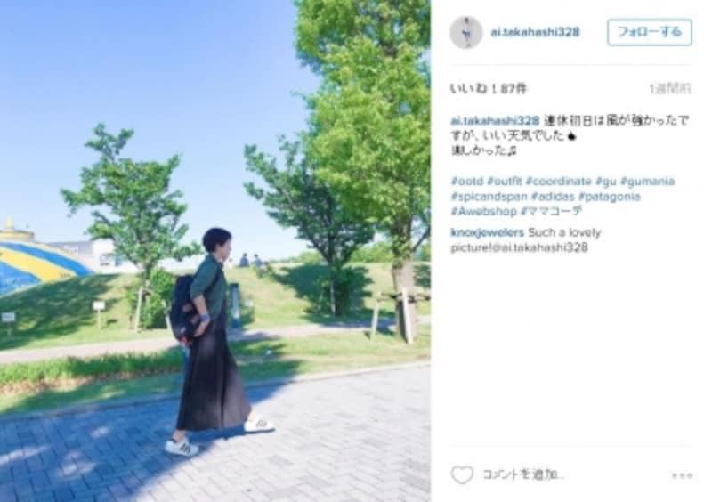 https://www.instagram.com/p/BEyKBNWo35-/?taken-by=ai.takahashi328
