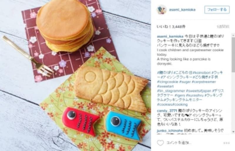 https://www.instagram.com/p/BEzvfiDjRXE/?taken-by=asami_kamioka