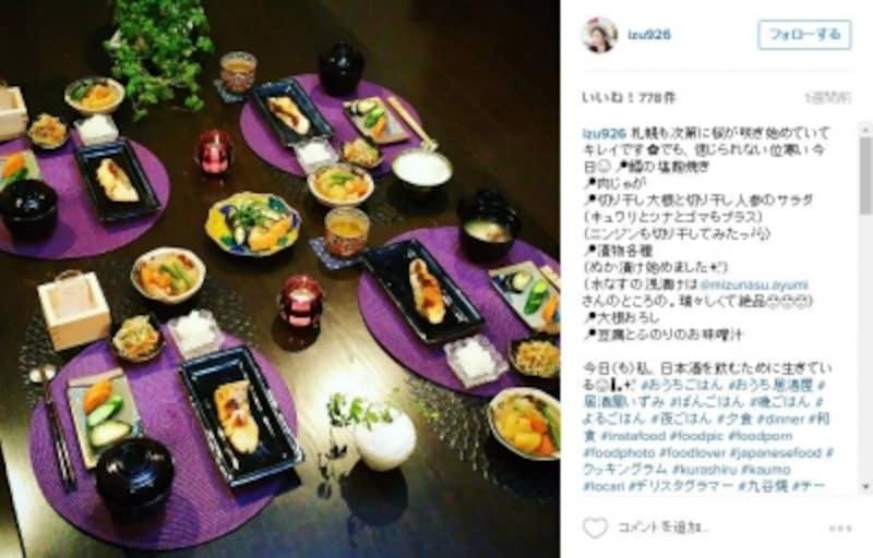 https://www.instagram.com/p/BEyCtPyK7xZ/?taken-by=izu926
