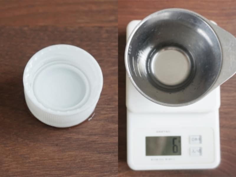 計量スプーン