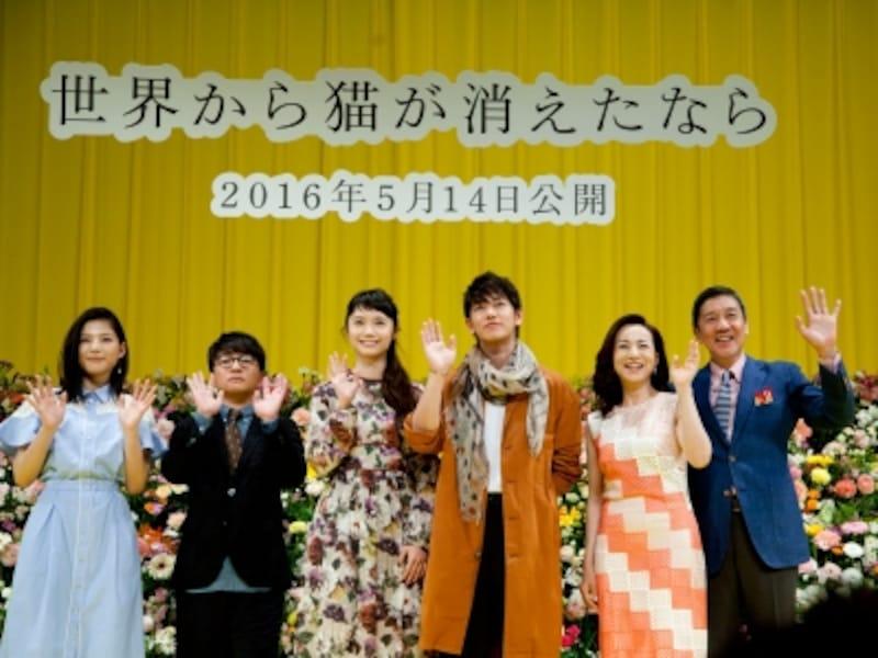 4月18日、東京・イイノホールで行われた完成披露舞台挨拶