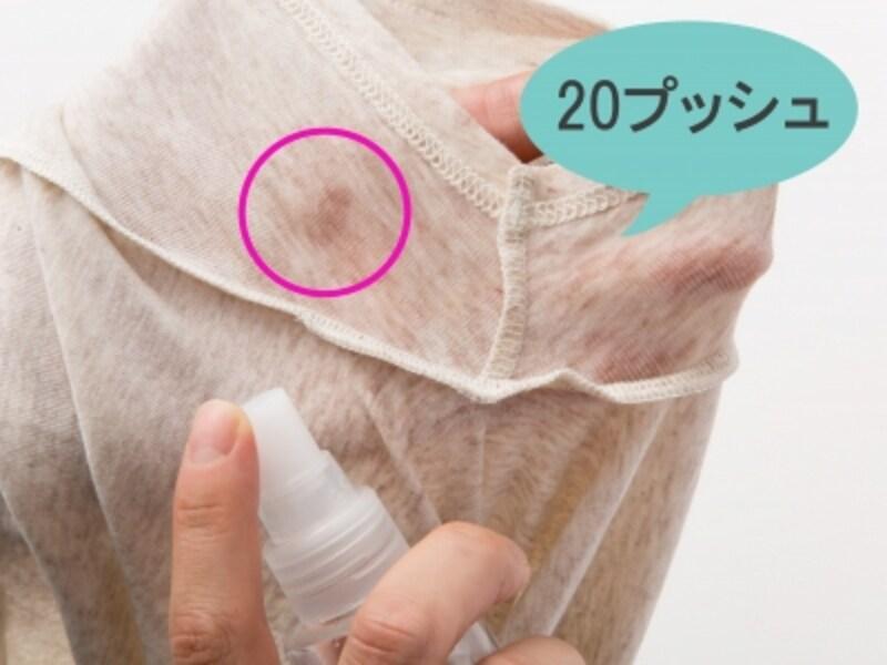 WOMENスーピマコットンUネックT(半袖)2枚組990円