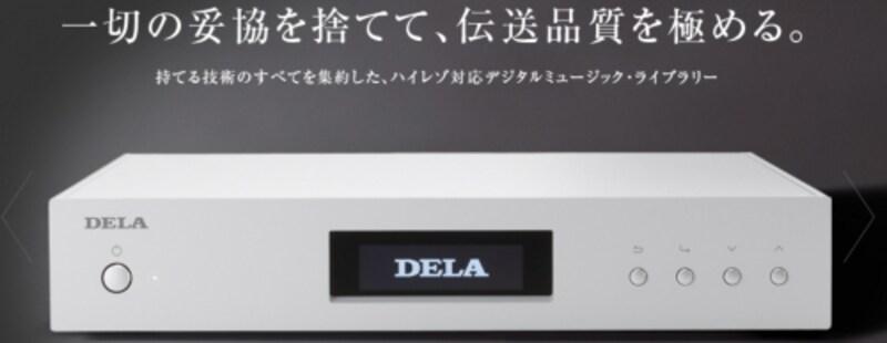 HA-N1ZS10BK販売価格(税込):734,400円