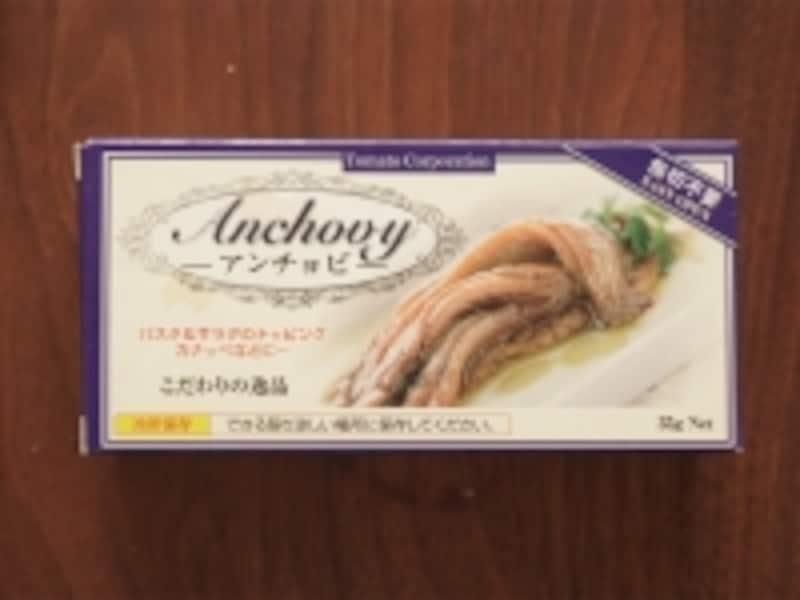 アンチョビ缶詰
