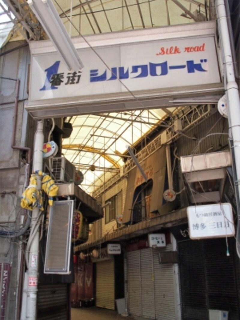 昭和の残像が見える商店街だ