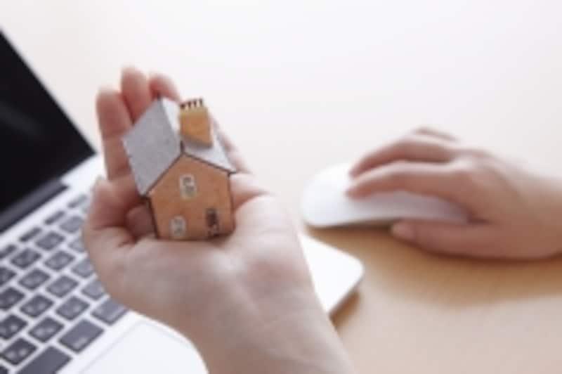 欲しい家が見つかったものの