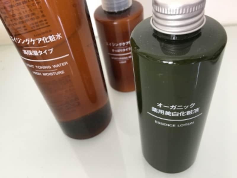 種類が豊富な無印の基礎化粧品