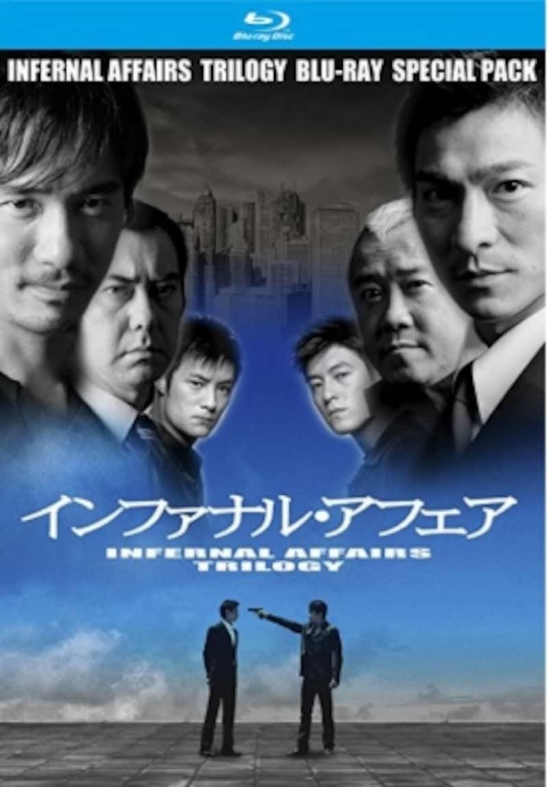 インファナル・アフェア三部作Blu-rayスペシャル・パック(画像はAmazonより:http://amzn.asia/8remnOy)