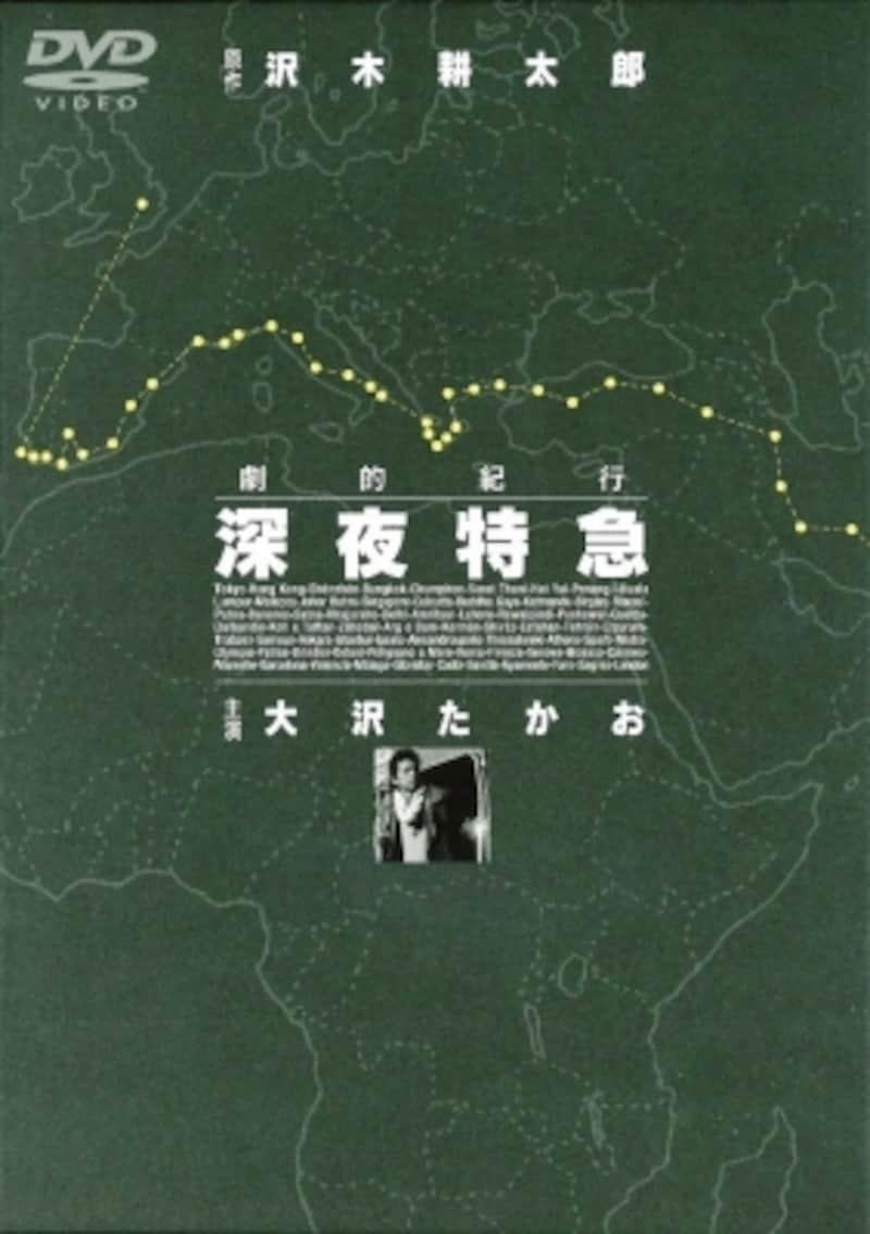 提供:ソニー・ミュージックダイレクト