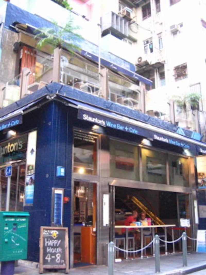 StauntonsWineBar&Cafe