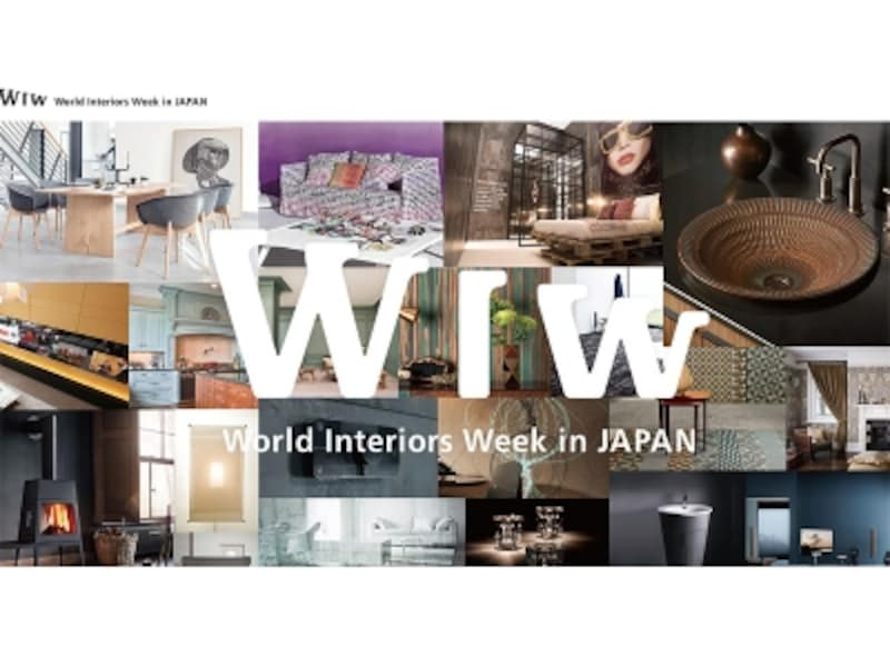 WIW2016イメージの画像