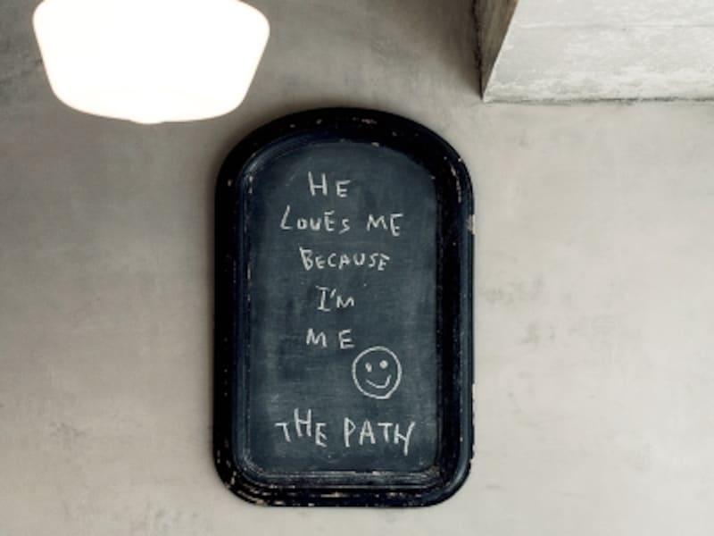 小さな黒板の言葉は毎月書き換えられます。