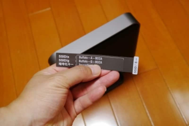 無線LANルーターと設定カード