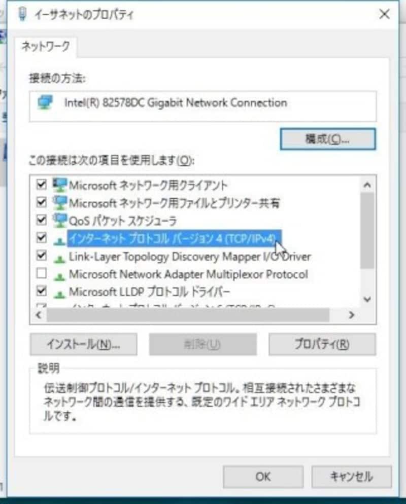 インターネットに接続できない,インターネット接続できない,ネット接続できない,インターネット,接続できない,Windows10