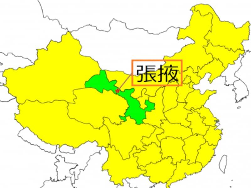 張掖はシルクロードの入口、甘粛省の河西回廊と呼ばれる交易路沿いの町