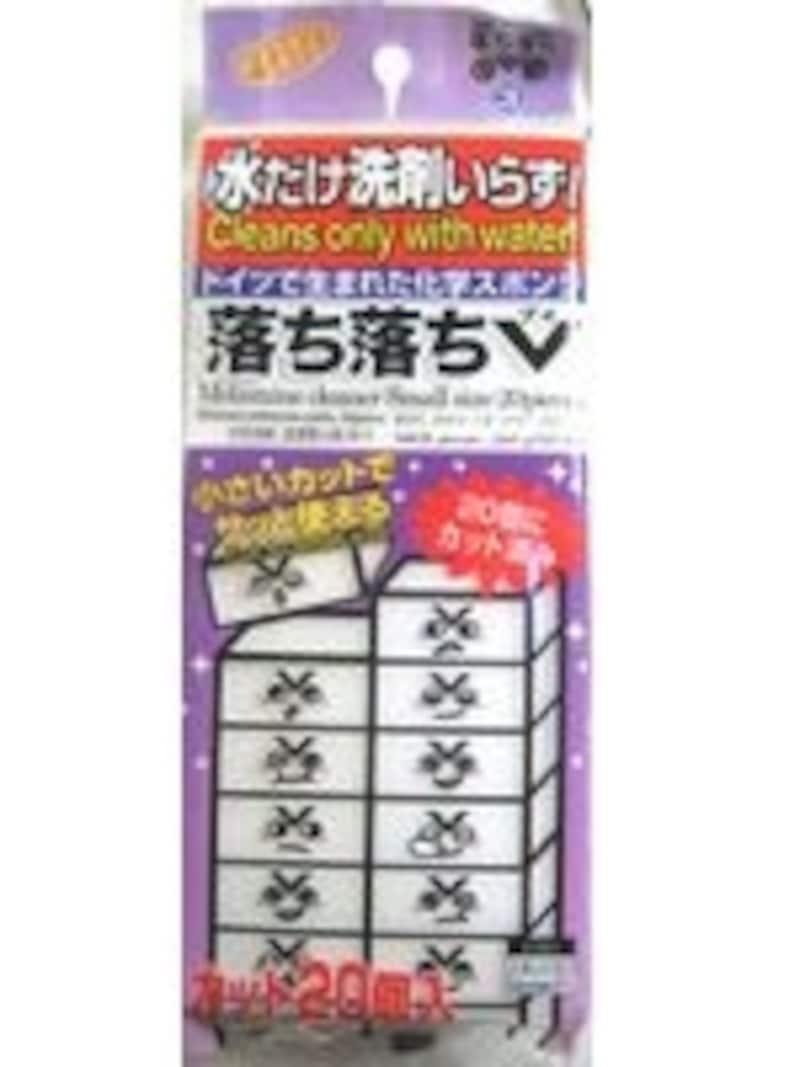 メラミンスポンジはドラッグストアや100円ショップで購入できます。細かくカットされたものではなく、大きな塊のものを網戸掃除の際は購入することをオススメします。