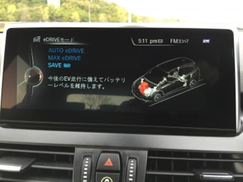 BMW225xeアクティブツアラー