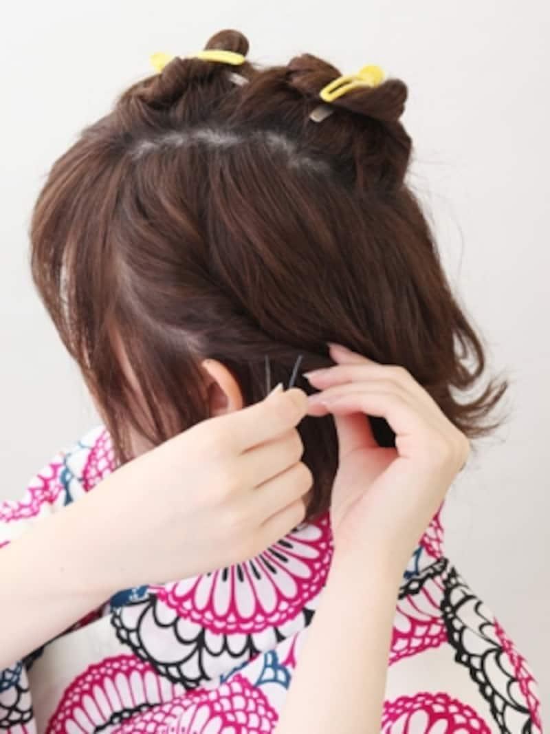 毛流れに対し直角にピンを差すと留まりやすい