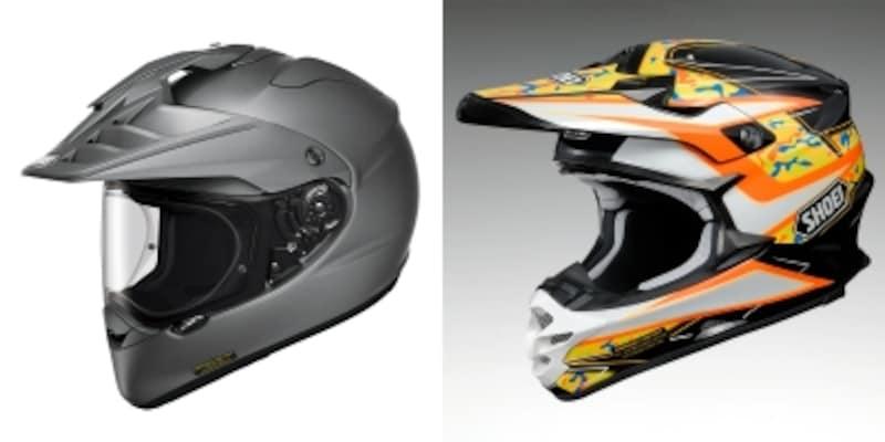 別売のゴーグルとセットで使う本格派オフロードヘルメット(右)のほかに、スクリーンを標準装備とするタイプ(左)なども揃っている
