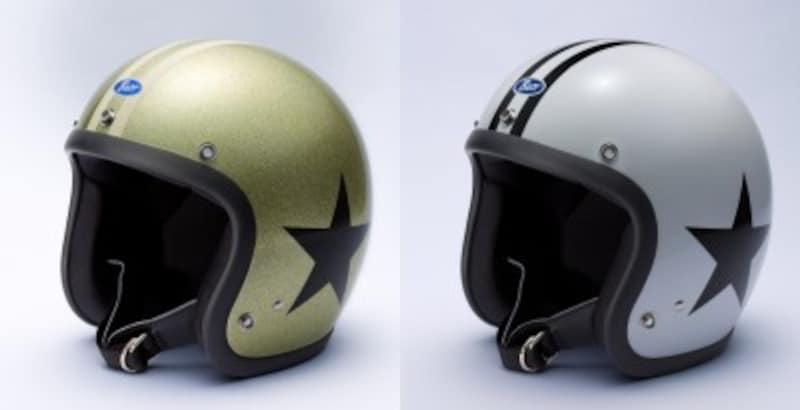 トイズマッコイの人気のジェットヘルメット「ワイルドワン」の新色(左がビンテージゴールド、右がパールホワイト)