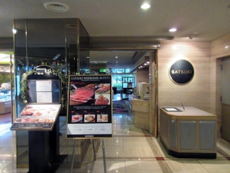 オールデイダイニング「SATSUKI」(ホテルニューオータニ大阪)
