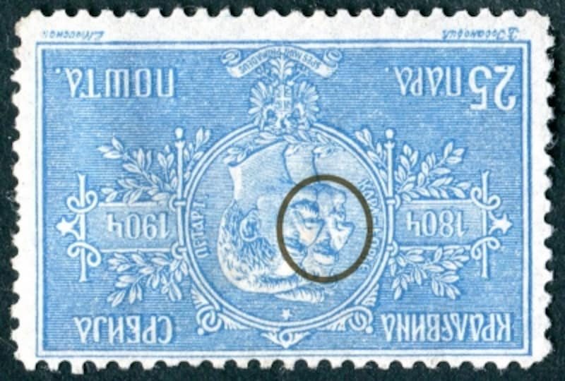 セルビアの亡霊切手