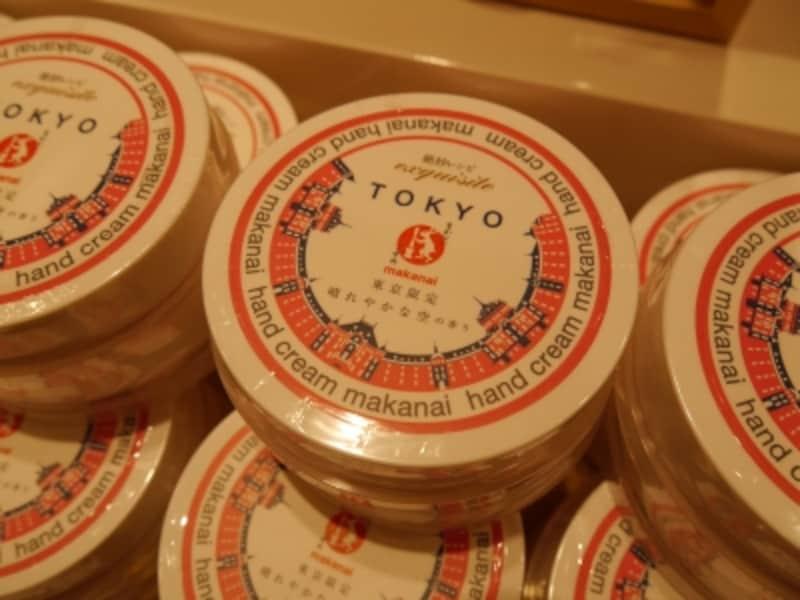 東京限定絶妙レシピのハンドクリーム
