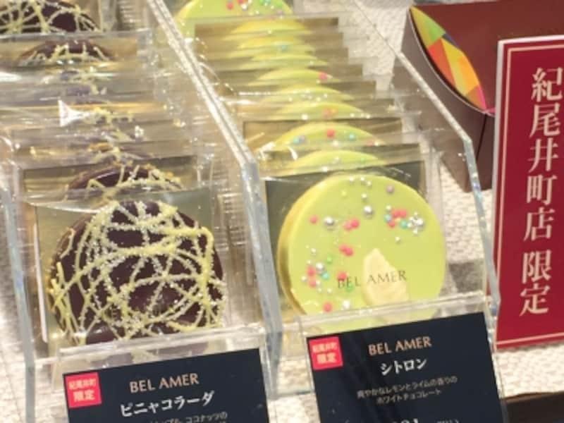 「ショコラベルアメールundefined紀尾井町店」限定の「パレショコラ」(1枚税別260円)