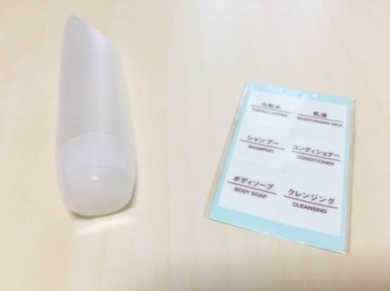 旅行に便利な無印良品の化粧水携帯ケース