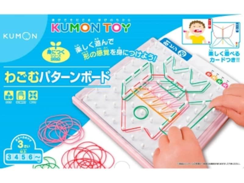 くもん出版/わごむパターンボード(2700円)