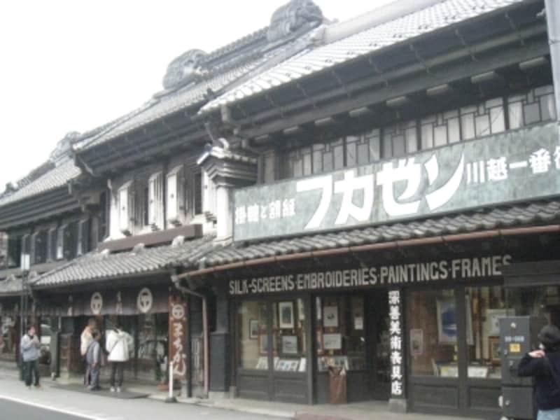 蔵の街、小江戸