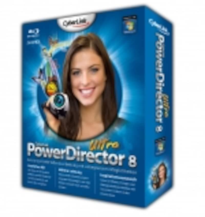 ▲「PowerDirector8」のボックスショット
