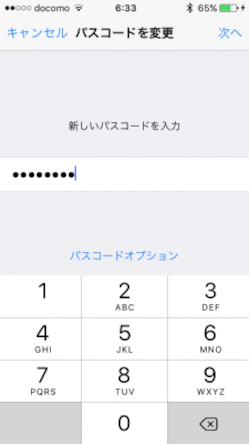 iPhone,パスコード