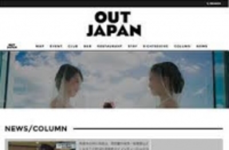 OUTJAPAN