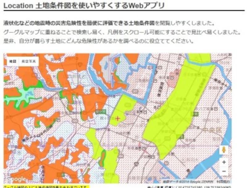 凡例が地図の下に配されているため、参照しながら見るのに便利(クリックで拡大)