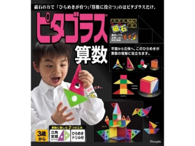 ピープル/ピタゴラス算数(5400円)