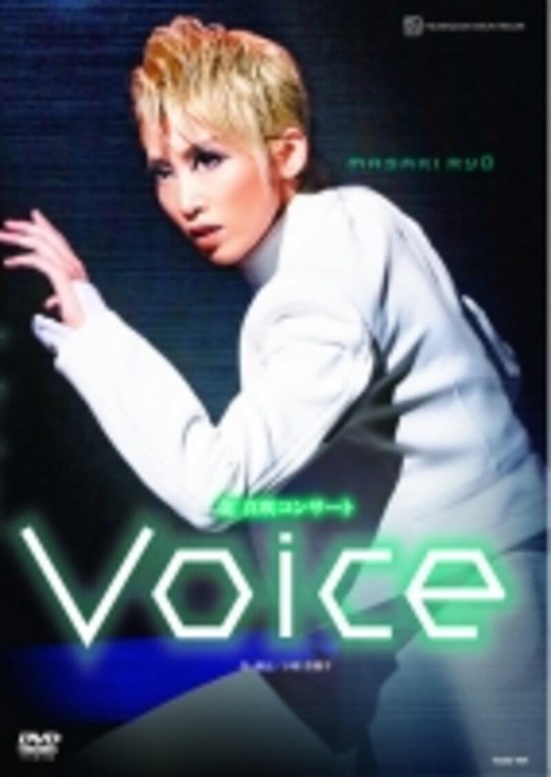 『Voice』