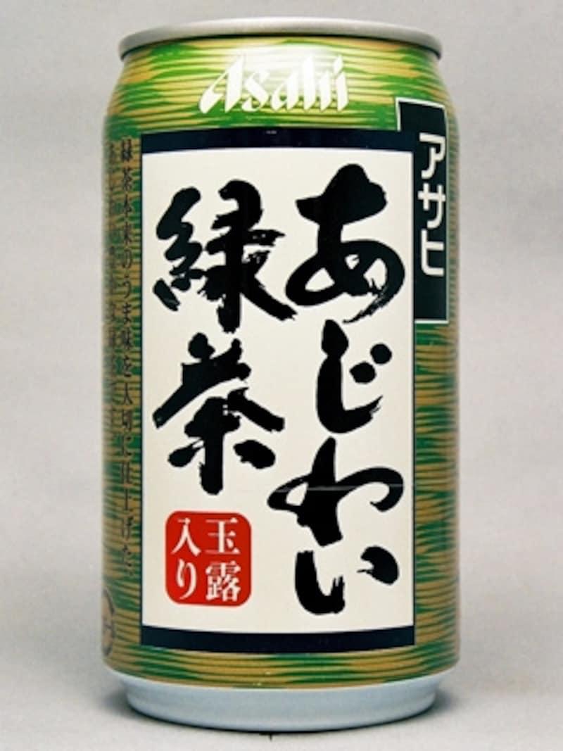 アサヒ飲料あじわい緑茶