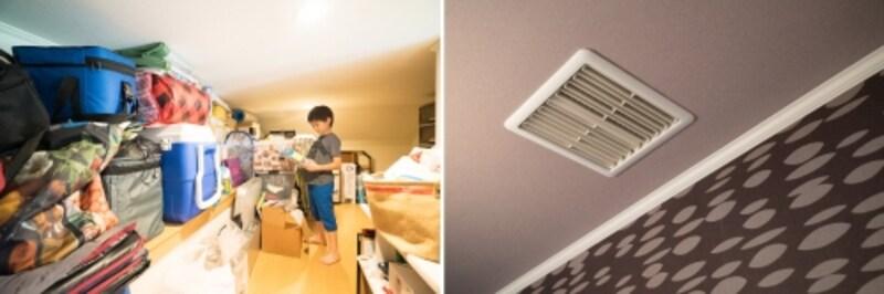 子供部屋と空調