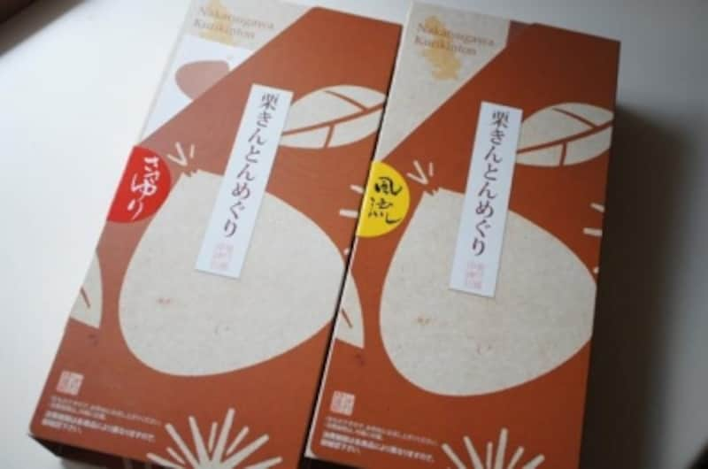 栗きんとんめぐりのセットは「風流」と「ささゆり」の2種類(画像は2016年のセット)