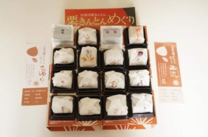 「風流」と「ささゆり」。異なる14店の栗きんとんと、中津川産お茶がセットになっています