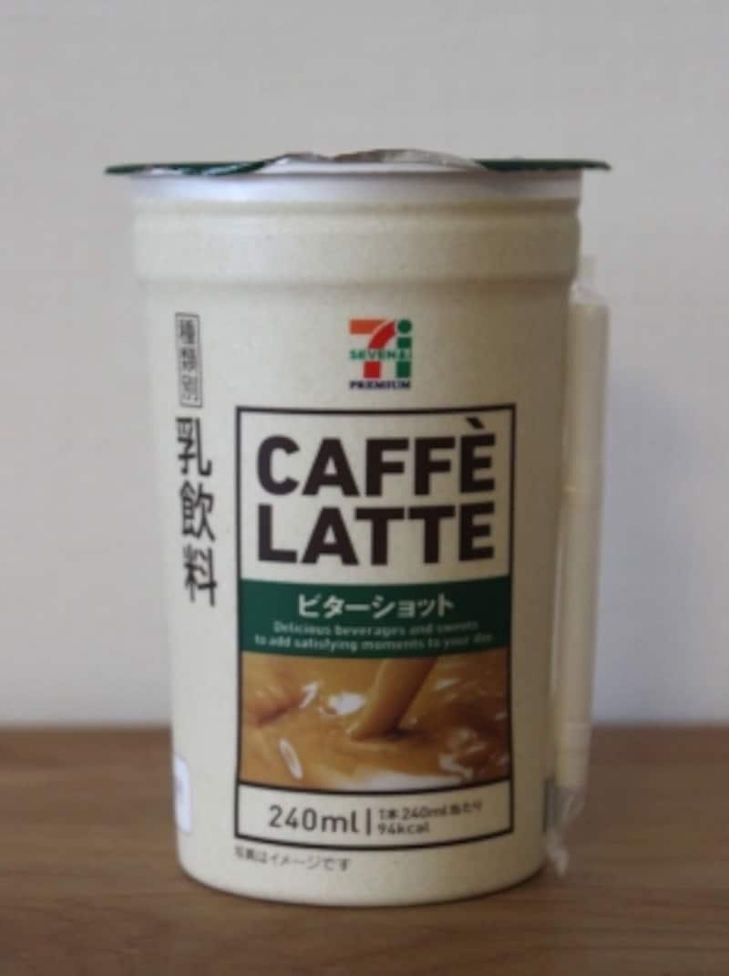 セブンのカフェラテ