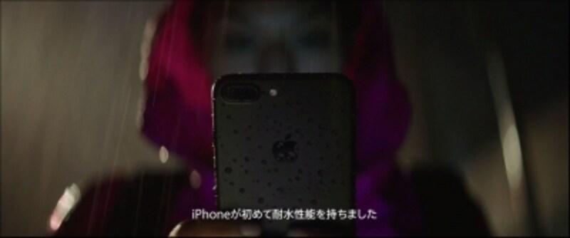 iPhoneが防水・防塵機能を搭載した!