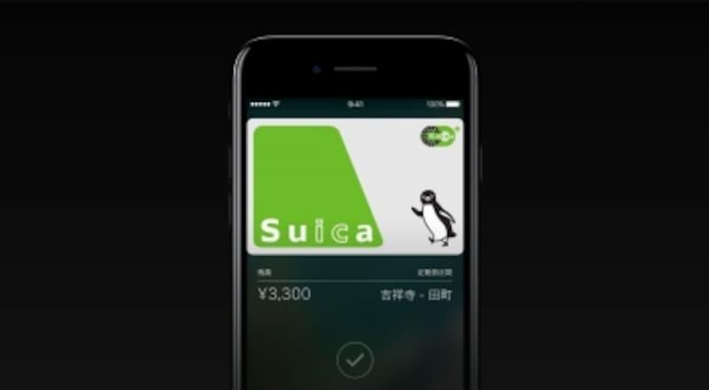 iPhoneがFelicaをサポート!