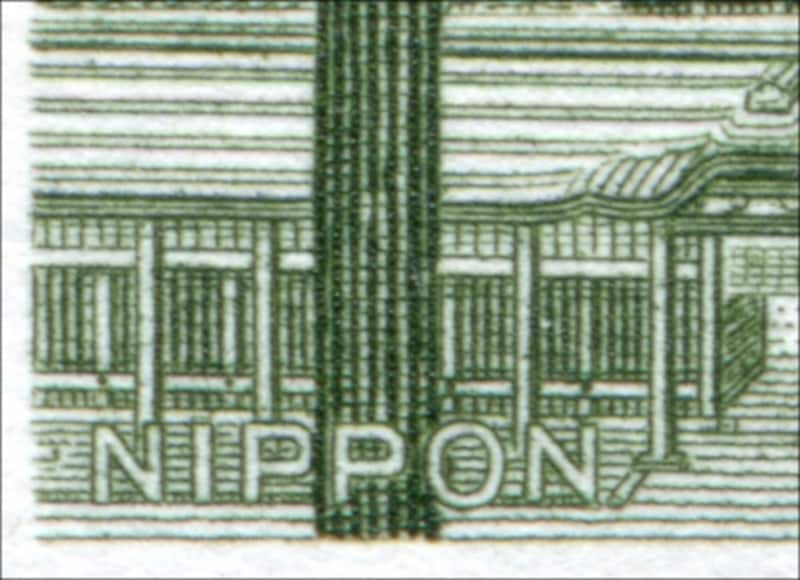 <NIPPON>表記の拡大部・根本中堂