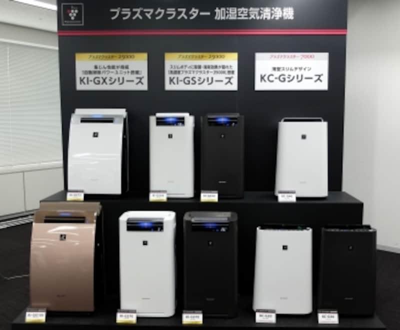 計6機種が2016年10月22日に発売される