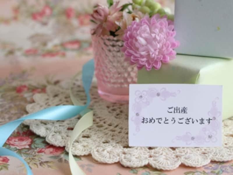 会社の同僚、部下に贈る出産祝いのメッセージ例文