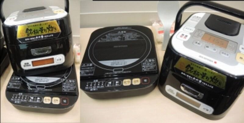 本体が分離して、下部はIH調理器として使える