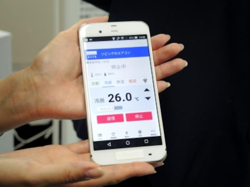 スマートフォンで運転状況の確認、操作ができる